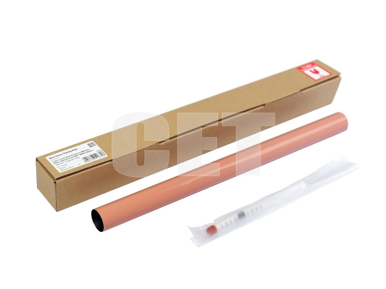 Термопленка (New) для HP Color LaserJet Enterprise Flow MFPM880/M855 (CET), CET2572U