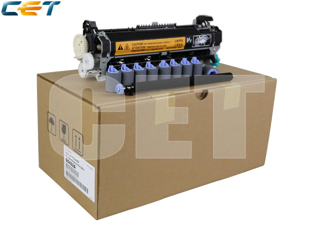 Ремонтный комплект Q5422A для HP LaserJet 4250/4350(CET), CET0636