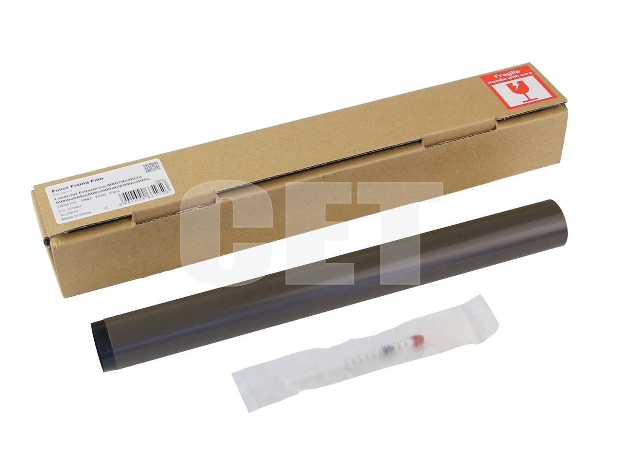 Термопленка (New) для HP LaserJet EnterpriseM607dn/608dn/609dh (CET), CET6786U