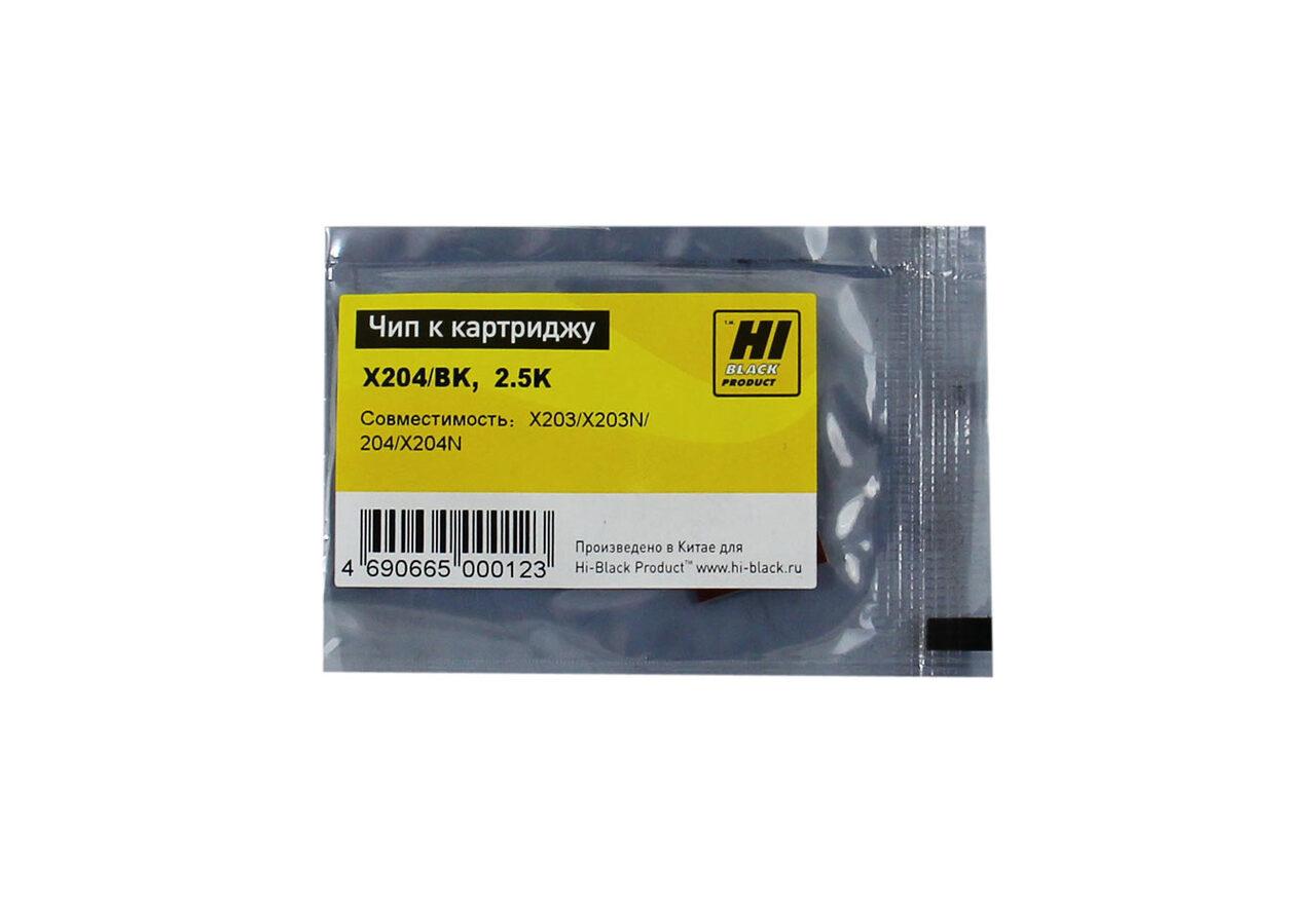 Чип Hi-Black к картриджу Lexmark X203/204 (X203A11G), Bk,2,5K