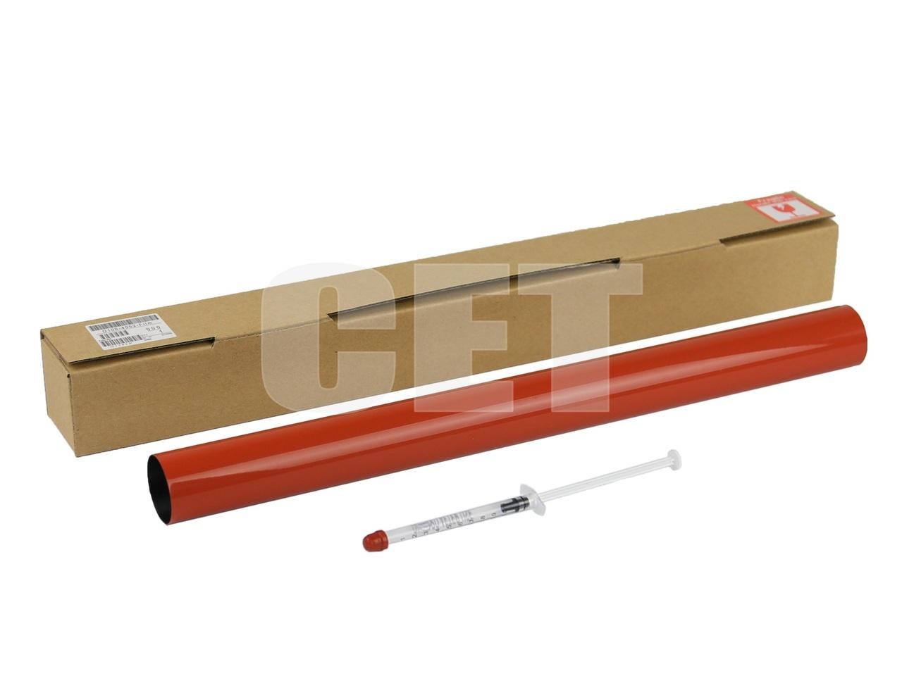 Термопленка (Metal) для RICOH Aficio MPC2051/2551 (CET),CET311025