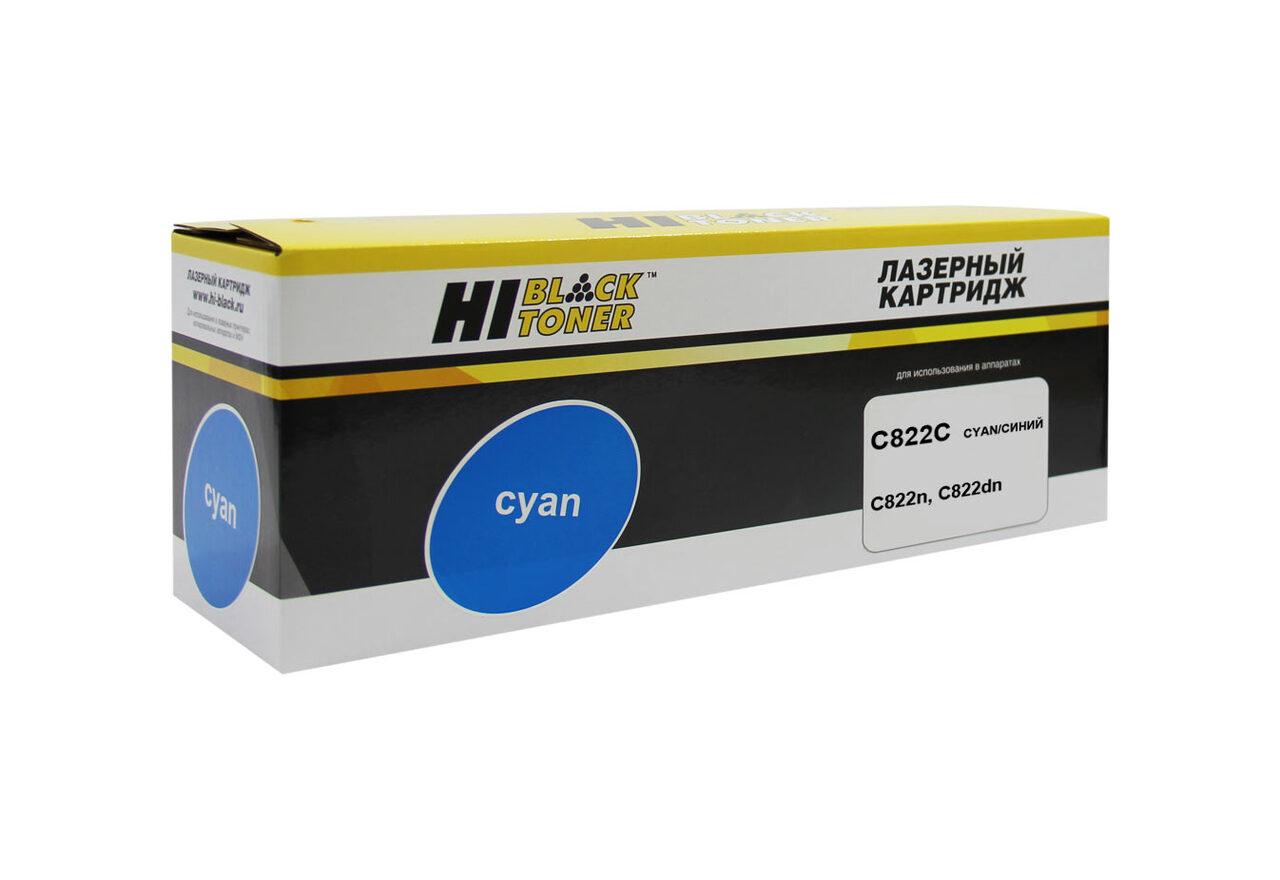 Тонер-картридж Hi-Black (HB-44844627/44844615) для OKIC822n/C822dn, Восстанов., C, 7,3K