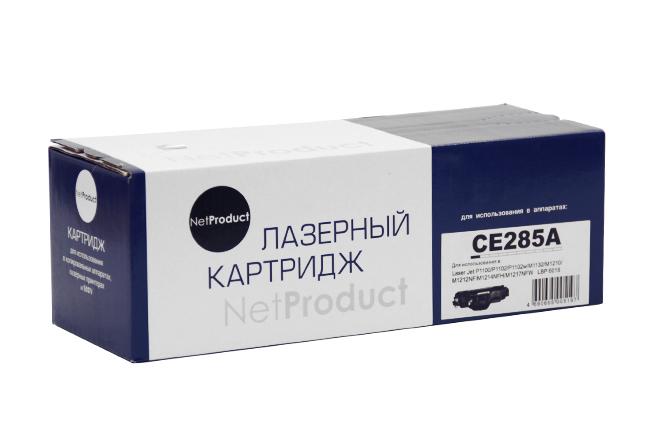 Картридж NetProduct (N-CE285A) для HP LJ ProP1102/P1120W/M1212nf/M1132MFP/Canon 725, 1,6K