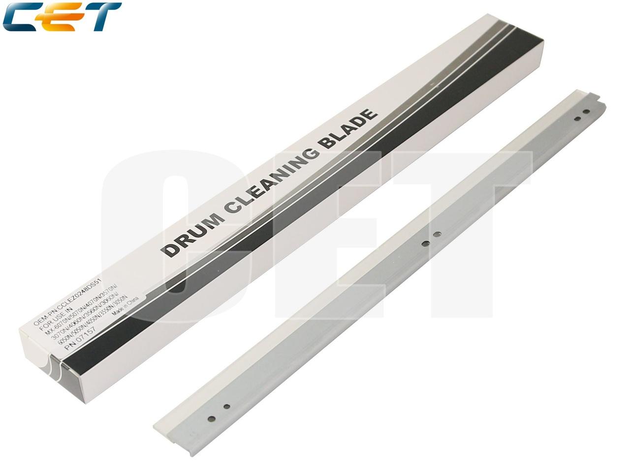 Ракель CCLEZ0248DS51 для SHARPMX-3050N/3060N/3550N/3570N/4050N/4070N/5050N/5070N/6070N (CET), CET7157