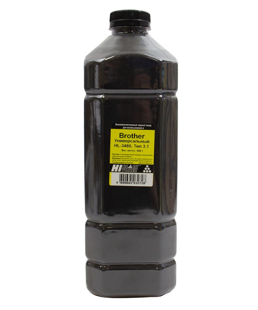 Тонер Hi-Black Универсальный для Brother HL-3480, Тип 3.1,Bk, 500 г, канистра