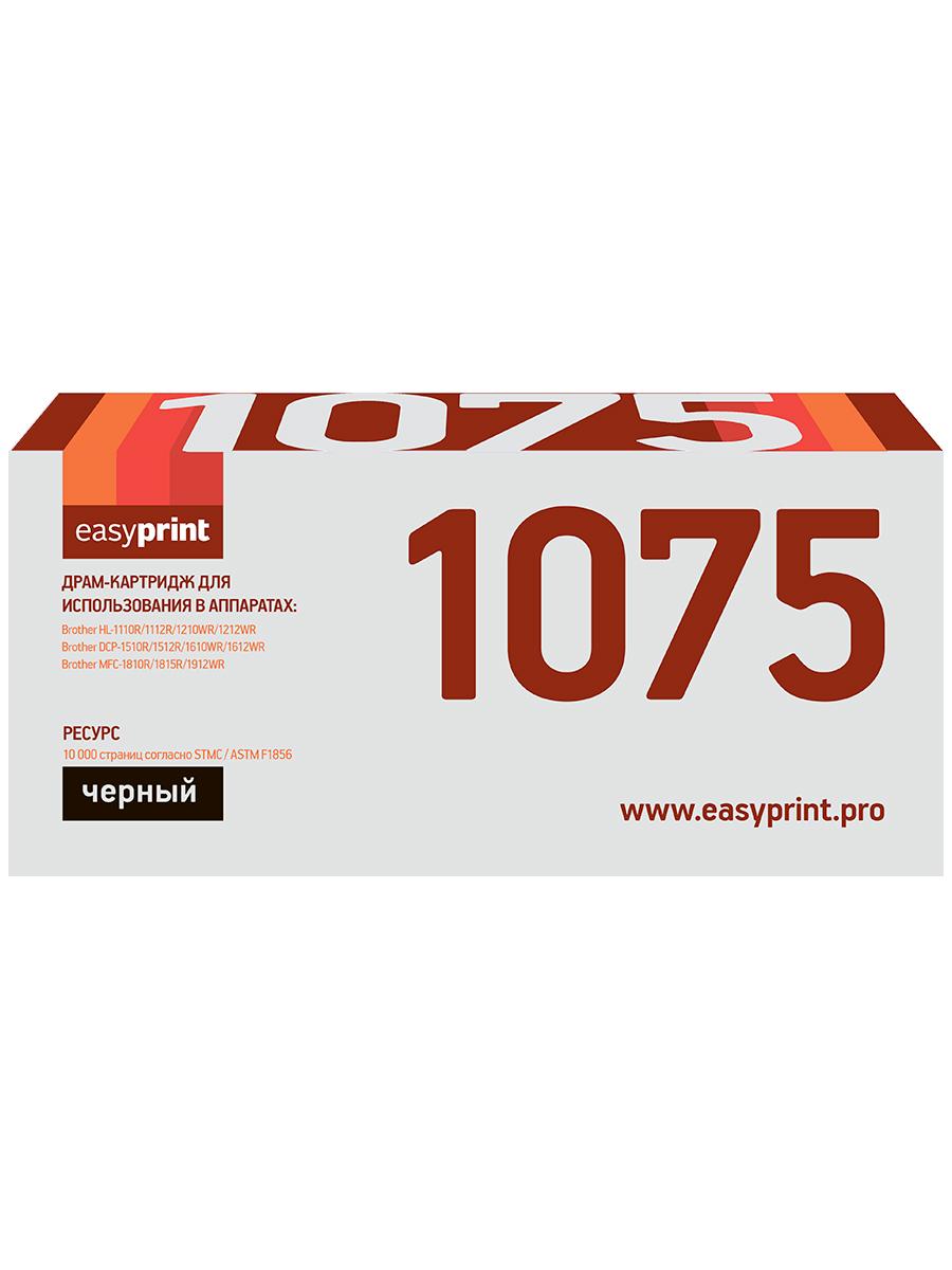 Драм-картридж EasyPrint DB-1075 для BrotherHL-1110R/1112R/1210W/1212WR/DCP-1510R/1512R/1610WR/1612WR/MFC-1810R/1815R/1912WR (10000 стр.) DR-1075