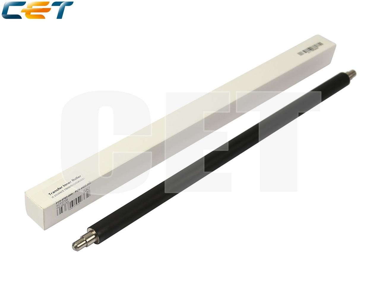 Внутренний ролик вторичного переноса FC0-3762-000,FC8-4402-000 для CANON iR ADVANCEC5030/C5035/C5045/C5051/C5235/C5240/C5250/C5255 (CET),CET5233