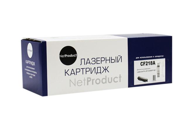 Тонер-картридж NetProduct (N-CF218A) для HP LJ ProM104/MFP M132, 1,4K, с чипом