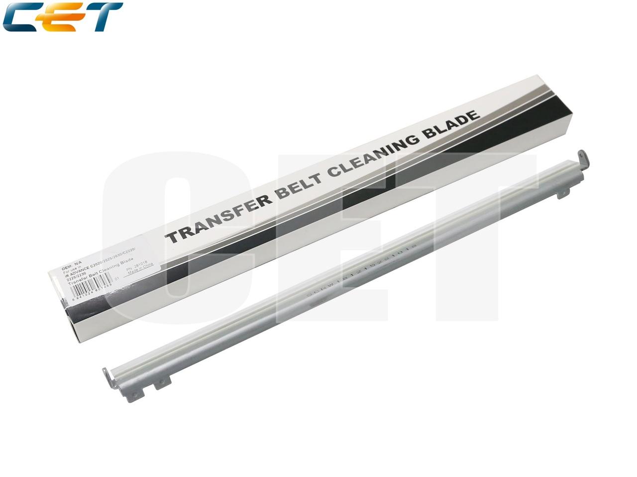Лезвие очистки ленты переноса для CANON iR ADVANCEC2020/2220/2225/2230 (CET), CET281018