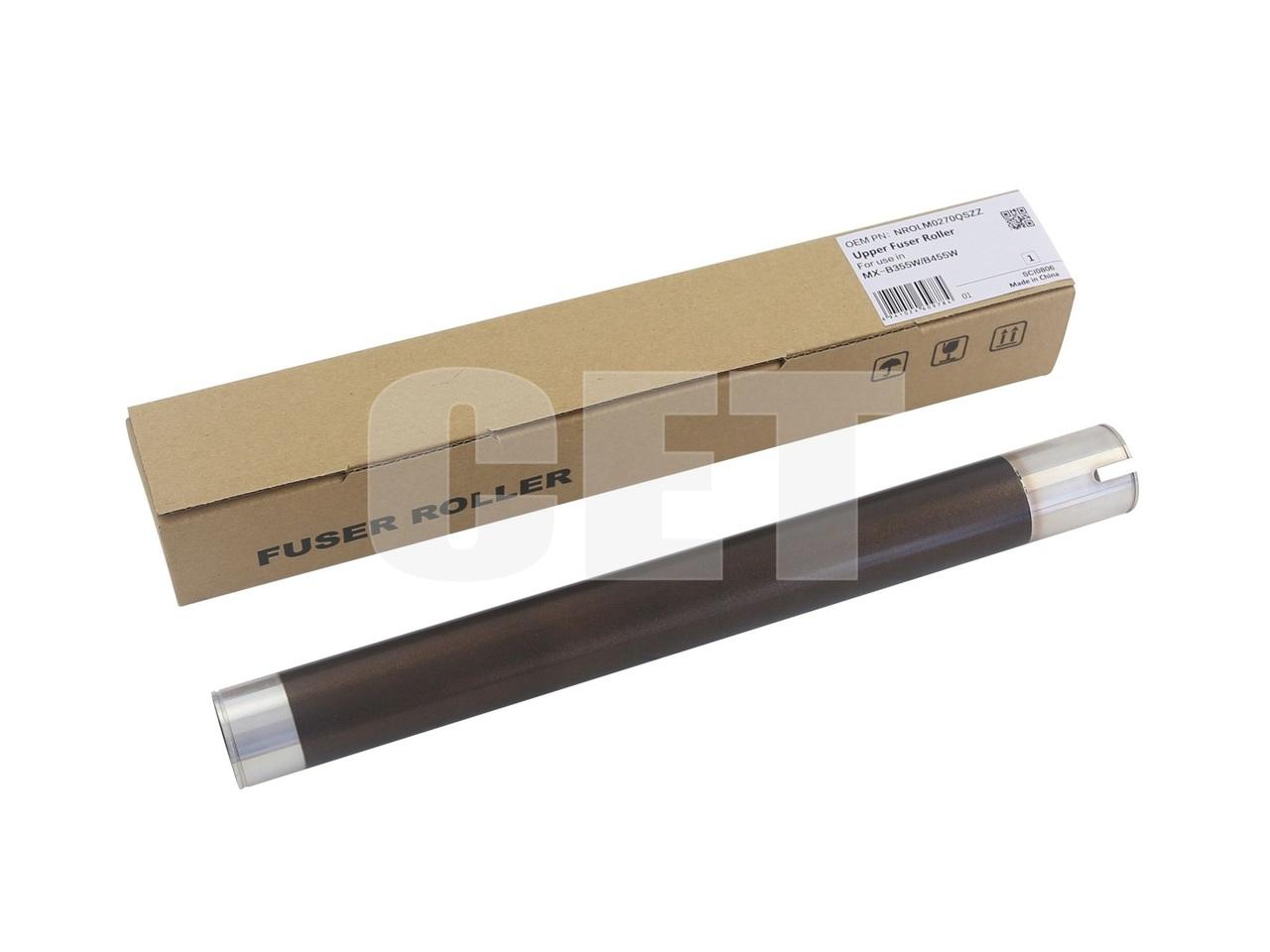 Тефлоновый вал NROLM0270QSZZ для SHARPMX-B355W/455W (CET), CET181003