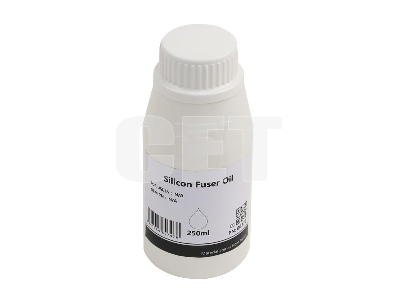 Смазка силиконовая для термопленок для KYOCERA, RICOH(CET), 250мл, CLS0372