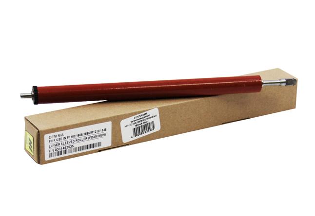 Вал резиновый нижний Hi-Black для HP LJP1102/1606/1566/M1212/1536, soft ribbon