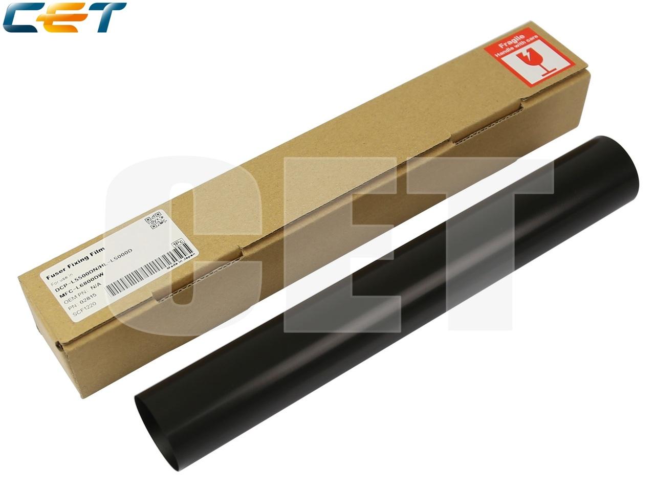 Термопленка для BROTHER HL-L5000D/L5100DN/L5200DW,DCP-L5500DN, MFC-L5700DN/L6900DW (CET), CET2815