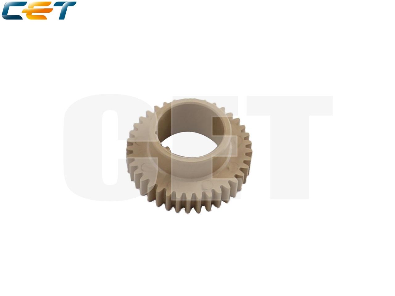 Шестерня привода резинового вала 37T NGERH2260FCZZ дляSHARP MX-6240N/7040N/6500N/7500N (CET), CET361003