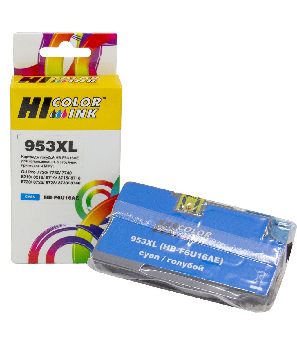 Картридж Hi-Black (HB-F6U16AE) для HP OJP8710/8715/8720/8730/8210/8725, №953XL, NEW, C