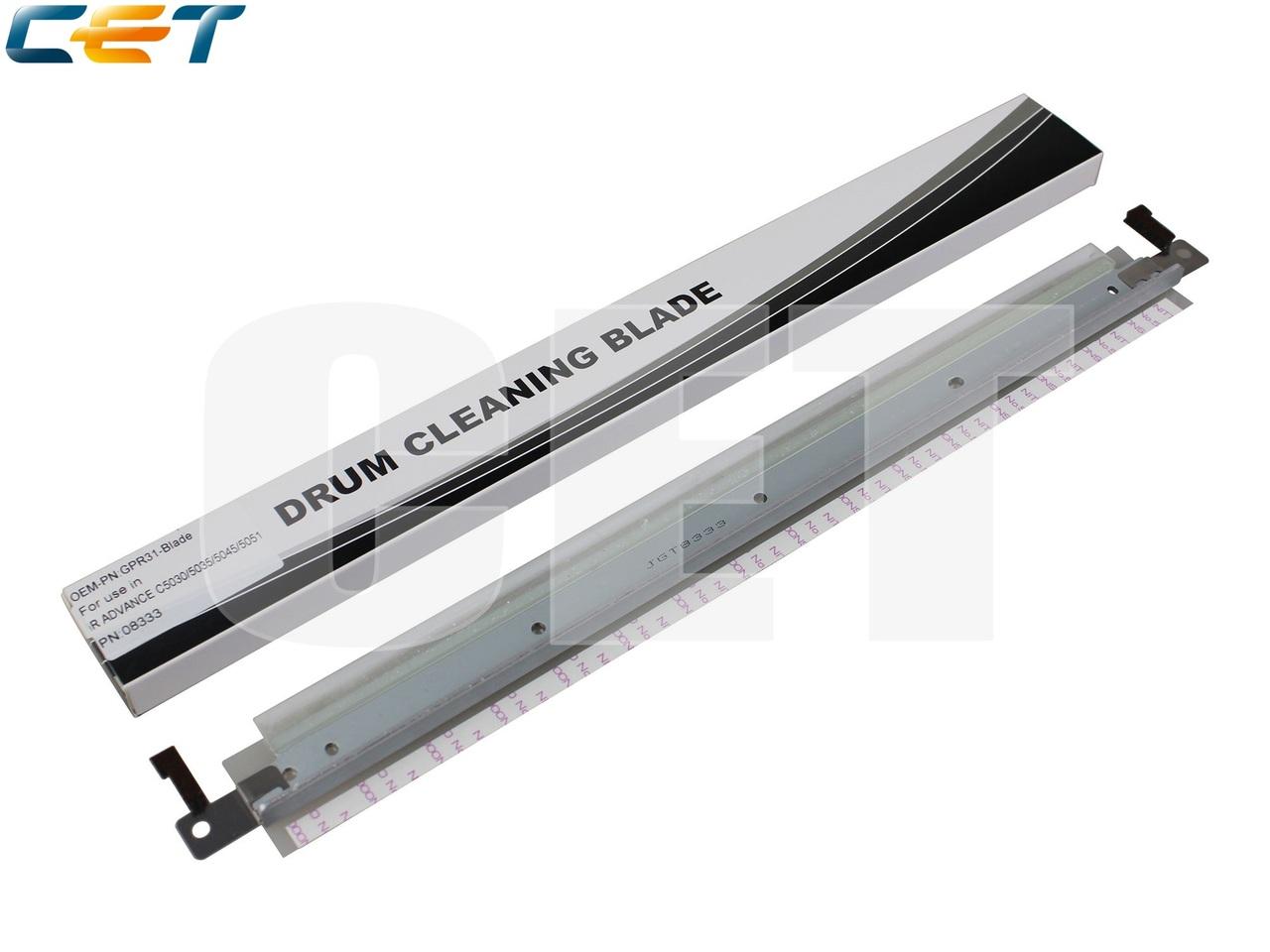 Ракель (старая версия драм-юнита) для CANON iR ADVANCEC5030/C5035/C5045/C5051/C5235/C5240/C5250/C5255 (CET),CET8333