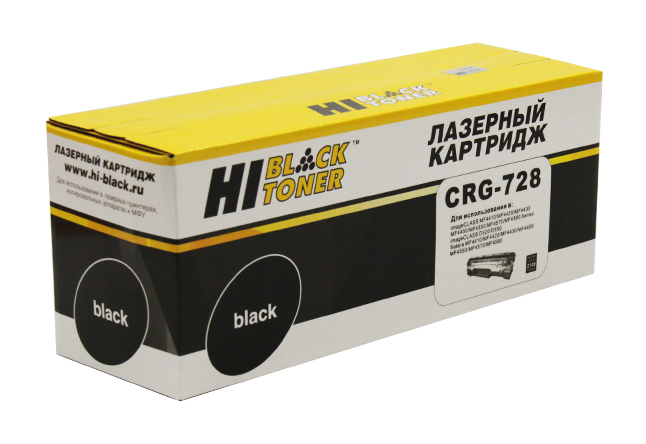 Картридж Hi-Black (HB-№728/328) для CanonMF-4410/4430/4450/4570/4580, 2,1K