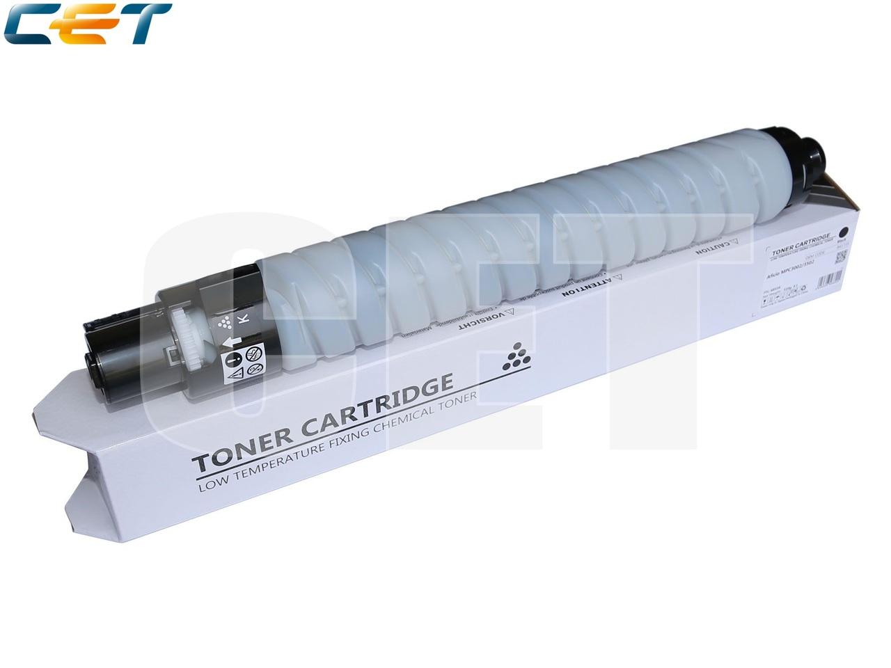 Тонер-картридж (CPT) 841651, 842016 для RICOH AficioMPC3002/3502 (CET) Black, (WW), 510г, 28000 стр., CET6855K