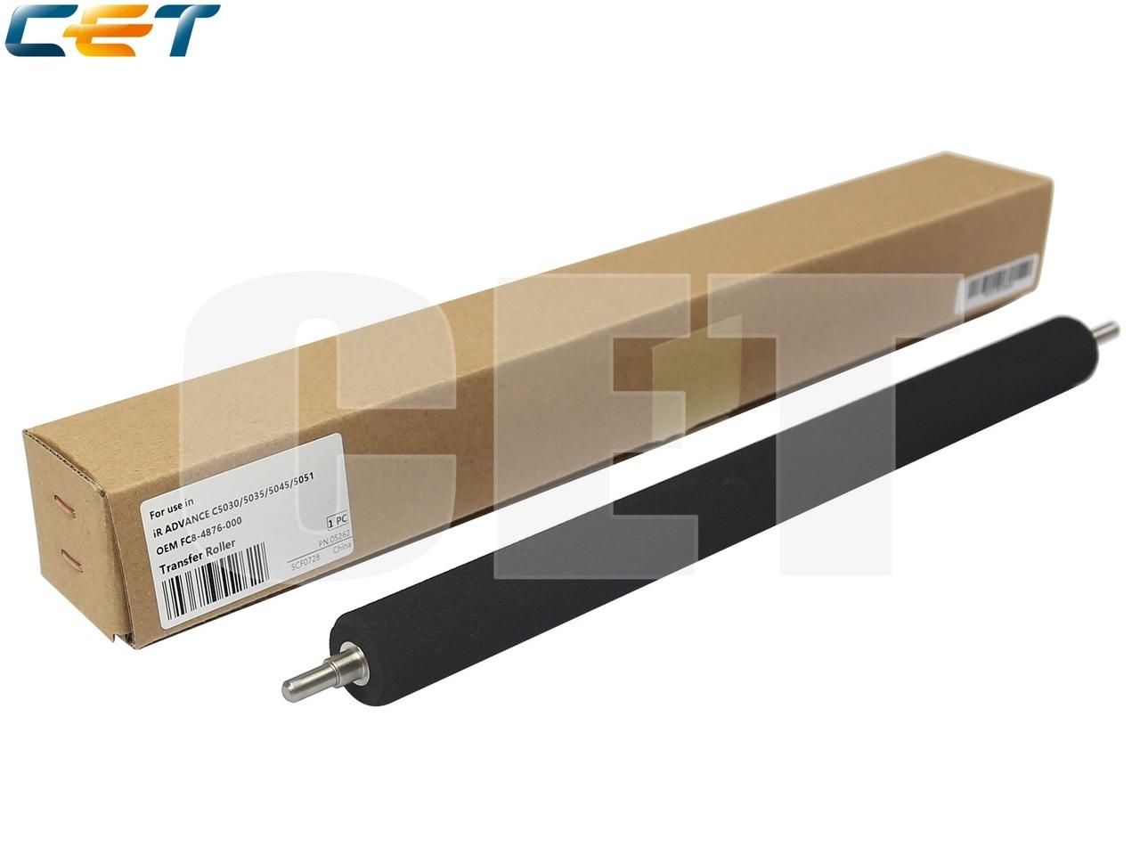 Ролик переноса FC8-4876-000 для CANON iR ADVANCEC5030/C5035/C5045/C5051/C5235/C5240/C5250/C5255 (CET),CET5262