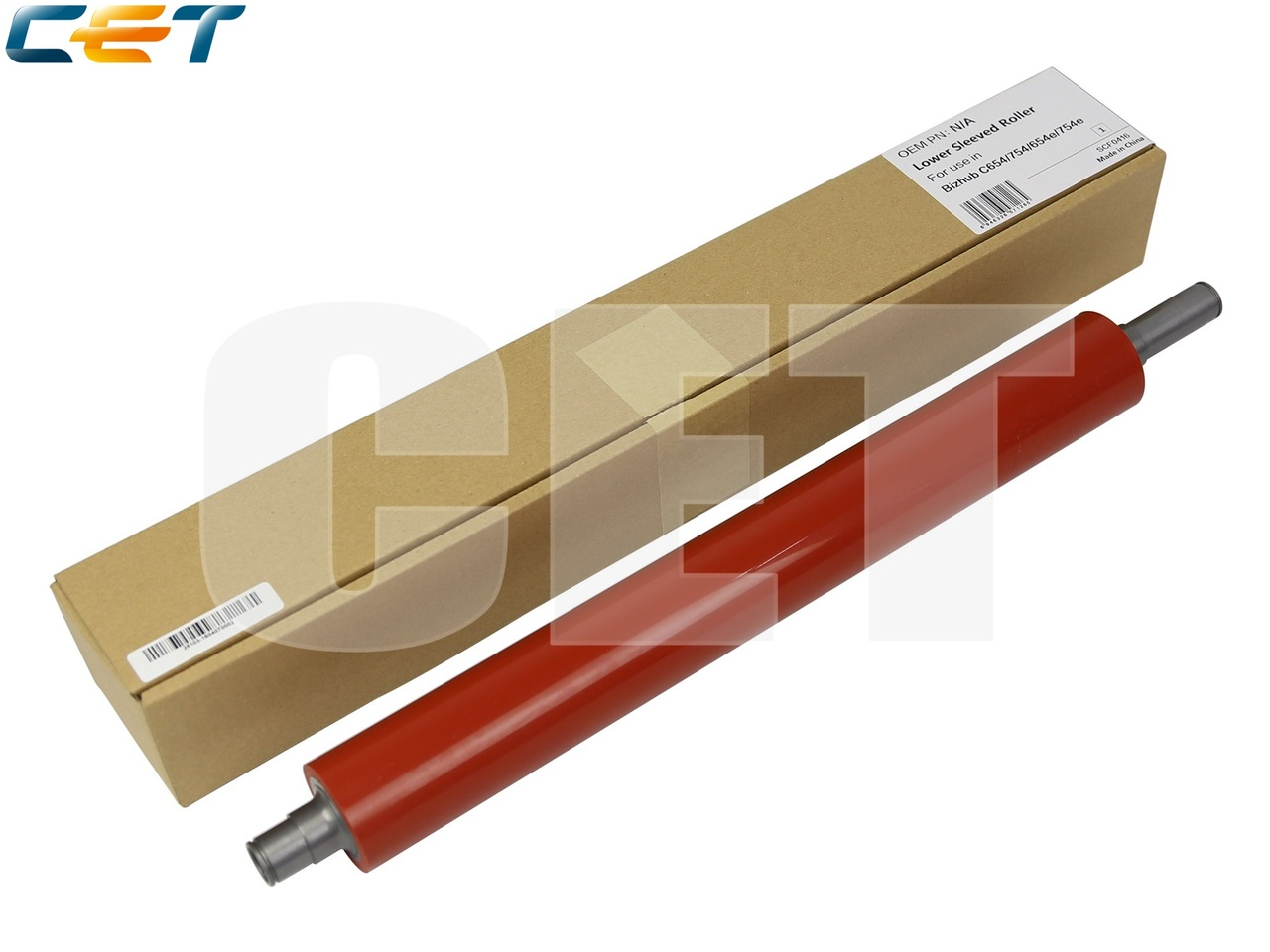 Резиновый вал для KONICA MINOLTA Bizhub654/754/654e/754e/C654/C754/C654e/C754e (CET), CET7126